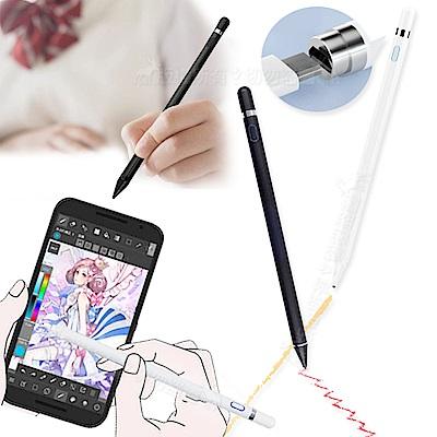 六角版 城市小文青 USB充電式觸控筆 免插線主動式電容筆