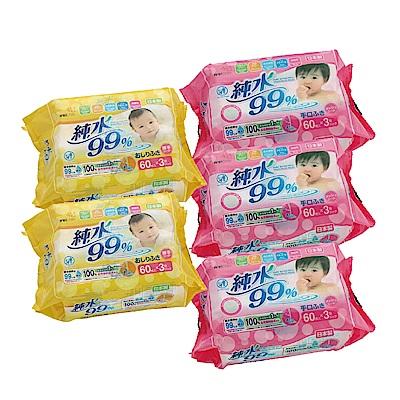 Weicker-純水99%日本製濕紙巾手口專用9包厚型6包