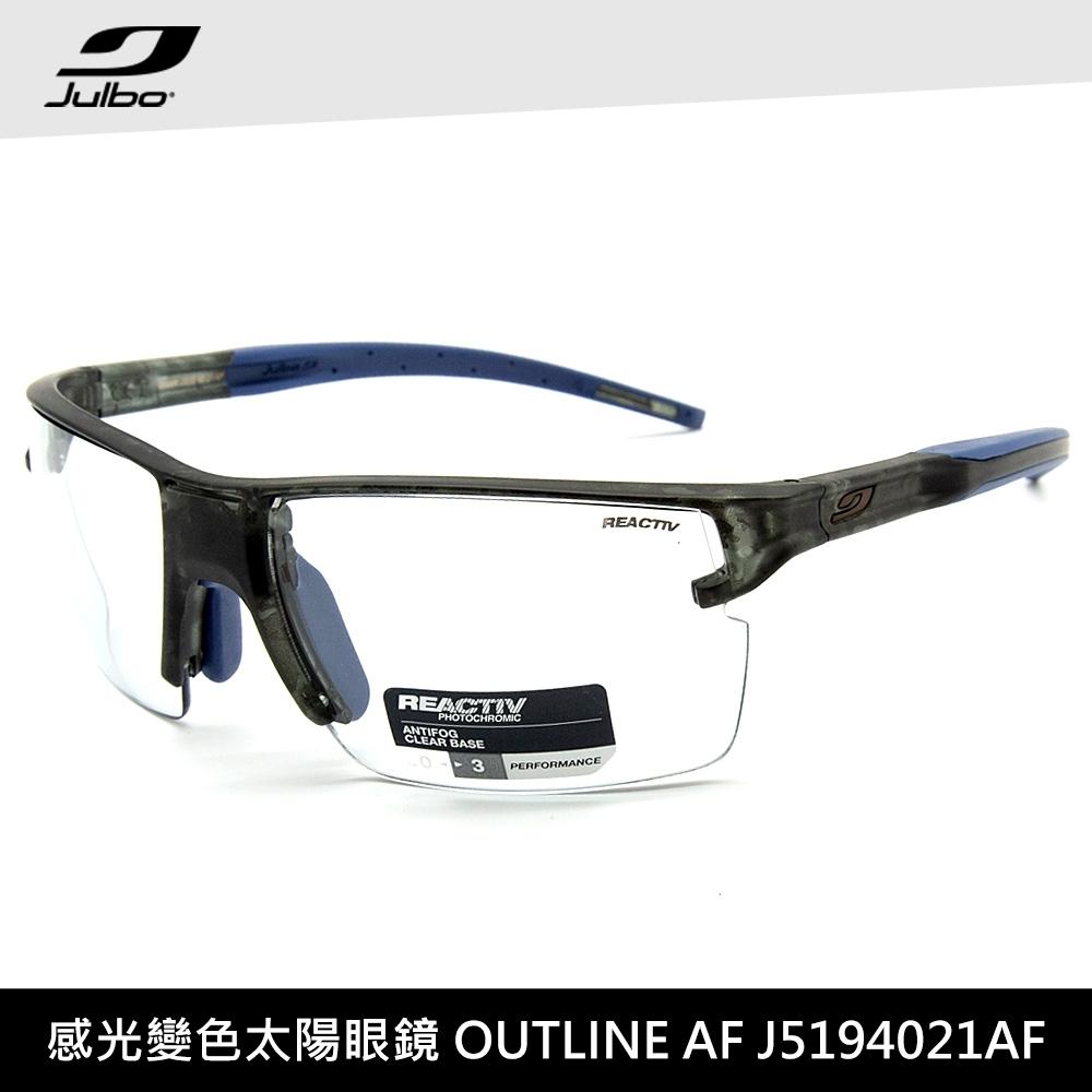Julbo 感光變色太陽眼鏡OUTLINE AF J5194021AF(三鐵馬拉松用)