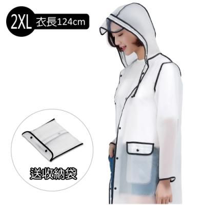 【生活良品】EVA透明黑邊雨衣-口袋設計(2XL號)附贈防水收納袋(男女適用)