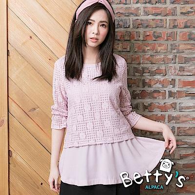 betty's貝蒂思 氣質雪紡蕾絲假兩件上衣(淺粉)
