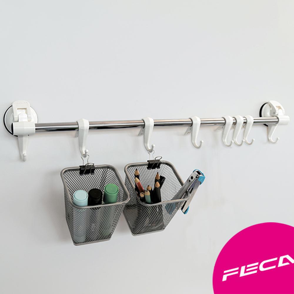 FECA非卡 貴族天鵝8掛勾加長型橫桿(白)