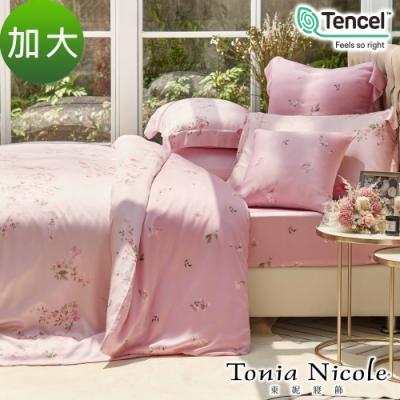 (活動)東妮寢飾 戀人絮語環保印染100%萊賽爾天絲被套床包組(加大)
