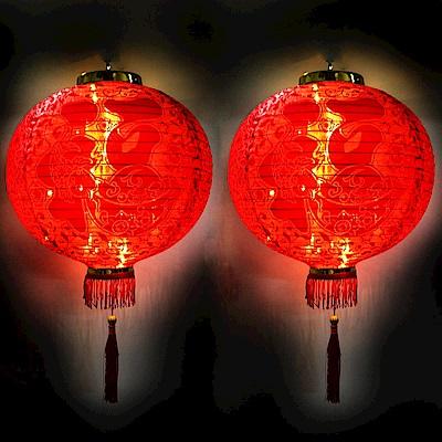 摩達客 農曆春節元宵-12吋植絨魚福紅燈籠(一組兩入)+LED50燈插電式燈串暖白光