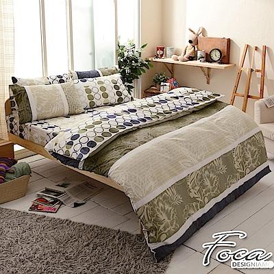 FOCA格林尼致-加大-100%精梳純棉四件式兩用被床包組