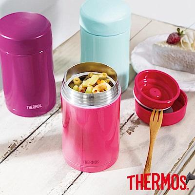 [時時樂限定]THERMOS 膳魔師不鏽鋼真空食物罐0.5L(JCU-500)