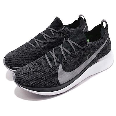 Nike 慢跑鞋 Zoom Fly FK  男鞋
