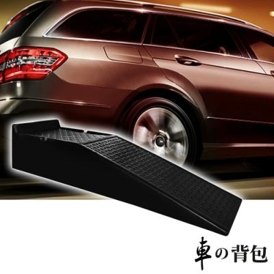 車的背包 橡膠汽車保養斜坡道 (2入組)