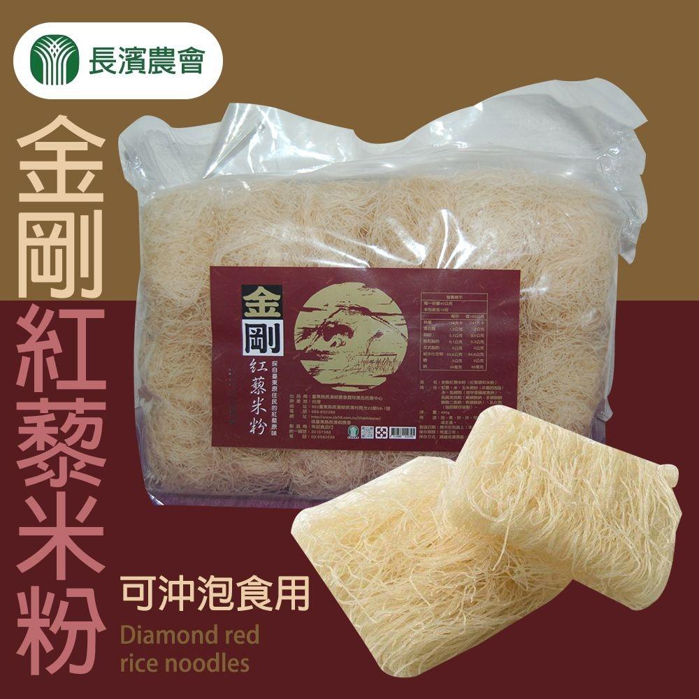 長濱農會 金剛紅藜米粉 (480g / 包 x2包)