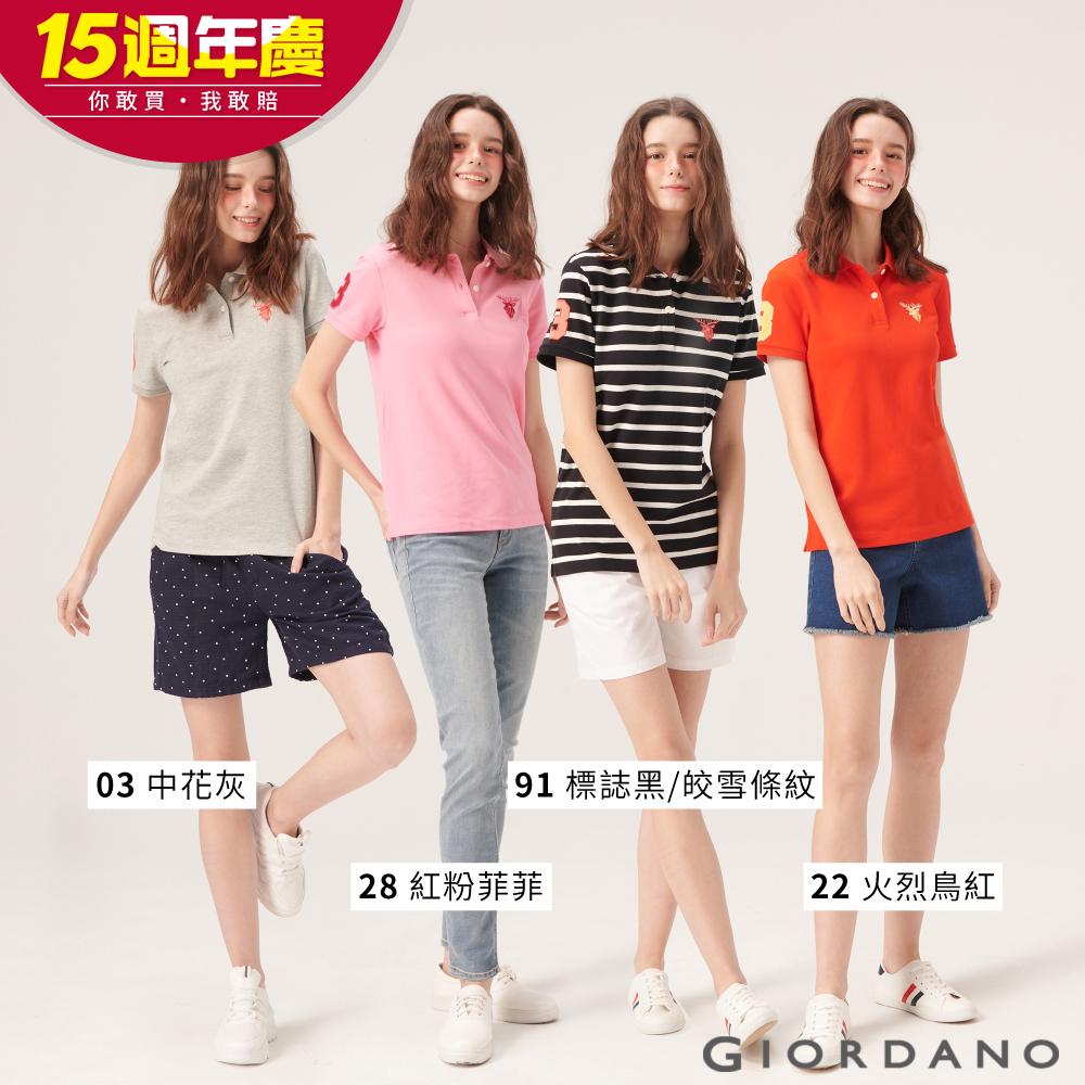 【時時樂】GIORDANO 女裝麋鹿漸層刺繡短袖POLO衫(四色任選) @ Y!購物