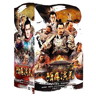 隋唐演義 DVD