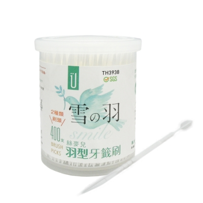 UdiLife 絲麥兒/雪羽牙籤刷圓罐/400支×6罐