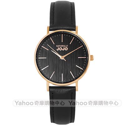 NATURALLY JOJO 簡約風尚真皮手錶手錶-黑X玫瑰金框/33mm