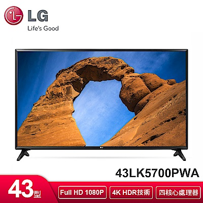 LG樂金 43型 Full HD液晶電視43LK5700PWA
