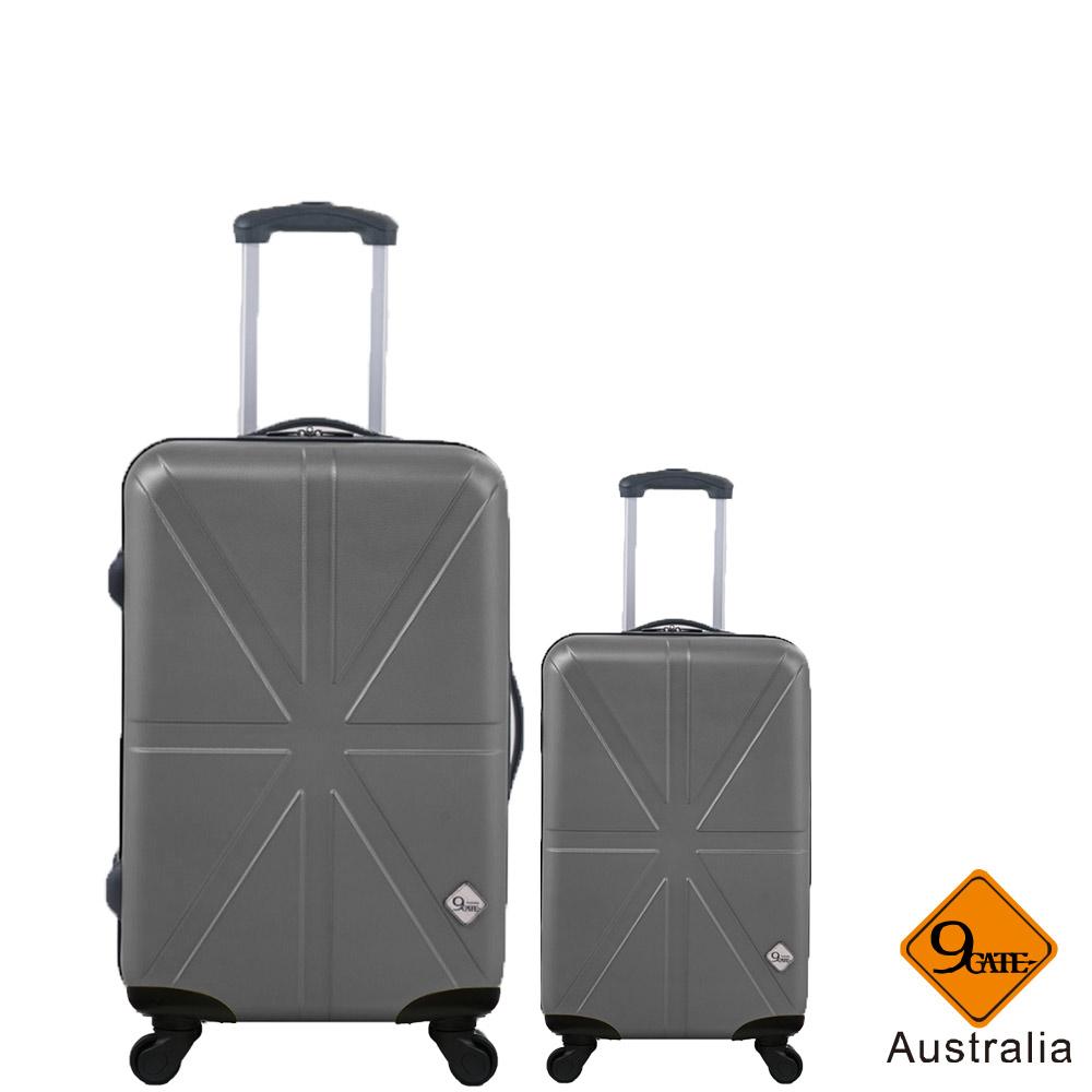 Gate9 米字英倫系列經典兩件組28吋20吋輕硬殼旅行箱行李箱-時尚灰