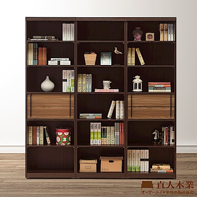 日本直人木業-NOANA經典二個2抽一個開放180CM書櫃組(180x32x195cm)