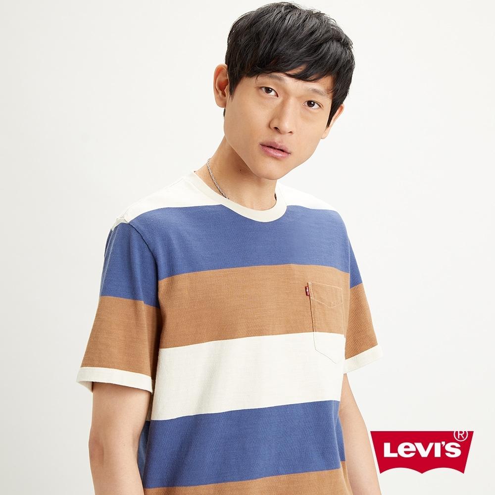 Levis 男款 短袖橄欖球T恤 大地系色票拼接 單口袋