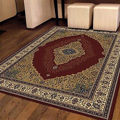 范登伯格 - 薩緹亞 進口地毯 - 奼嫣紅 (160x230cm)