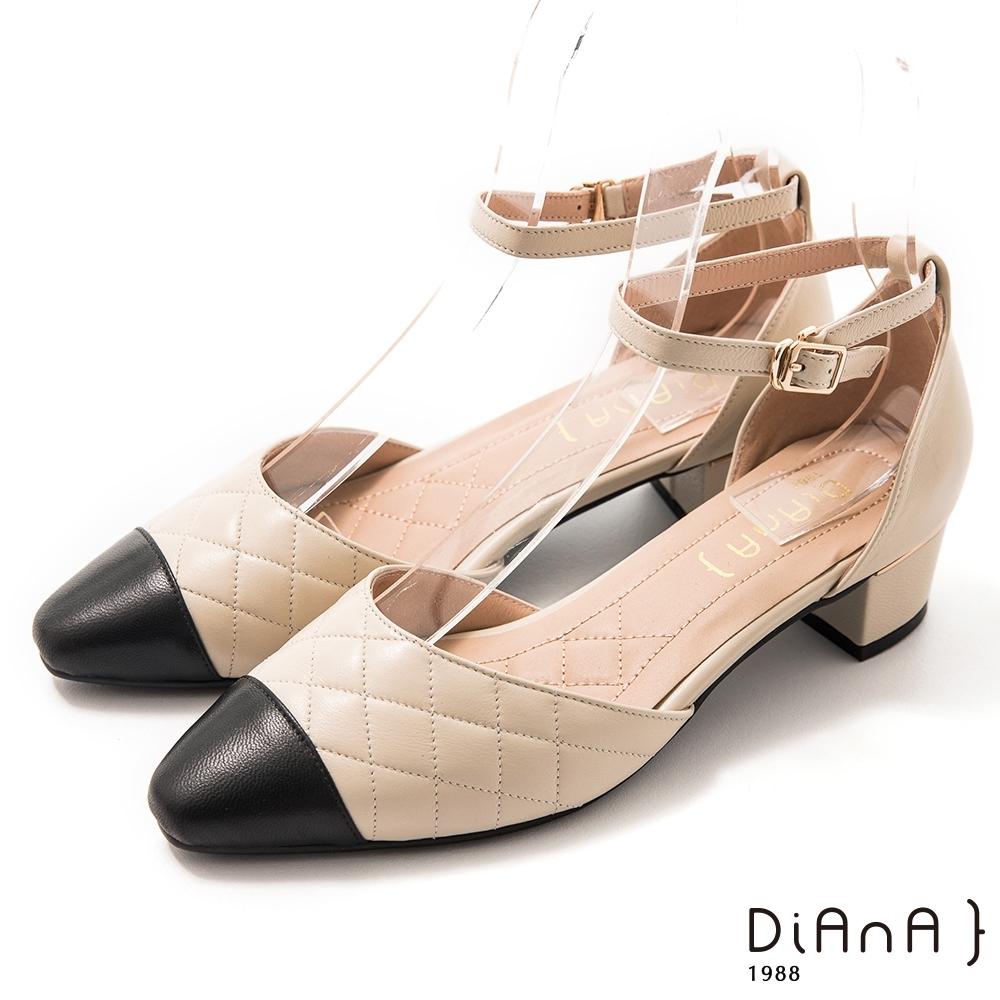 DIANA 4 cm 柔軟羊皮雙色拼接菱格紋環踝小香跟鞋-極緻優雅-牛奶白
