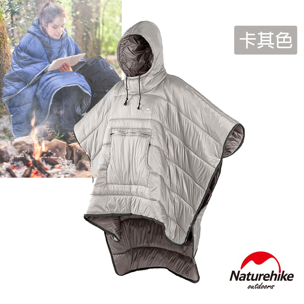 Naturehike SD-04戶外便攜穿蓋兩用斗篷式棉被 睡袋 卡其