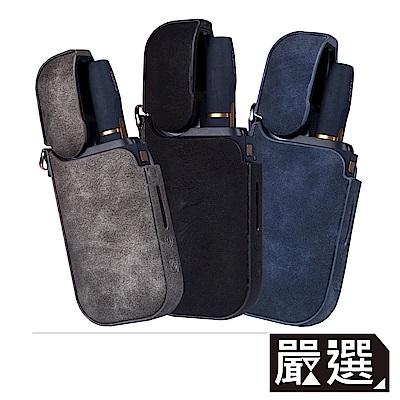 嚴選 專為IQOS設計 便攜電子菸盒保護皮套(時尚灰)