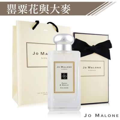 Jo Malone 罌粟花與大麥香水100ml[含外盒+緞帶+提袋]