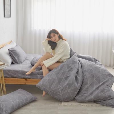 BUHO 天然嚴選純棉雙人舖棉兩用被套(6x7尺)-迷影煙霏