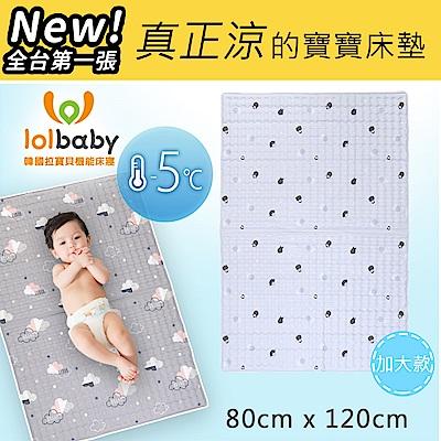 Lolbaby Hi Jell-O涼感蒟蒻床墊加大_涼嬰兒兒童床墊(點點企鵝)