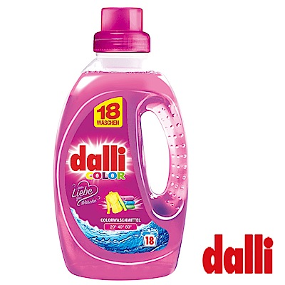 (即期品) 德國達麗Dalli全效洗衣精-護色去汙1.35L (到期日:20191201)