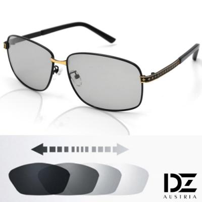 【2件59折】DZ 復古十字騰變色片 抗UV 防曬偏光太陽眼鏡墨鏡(黑框)