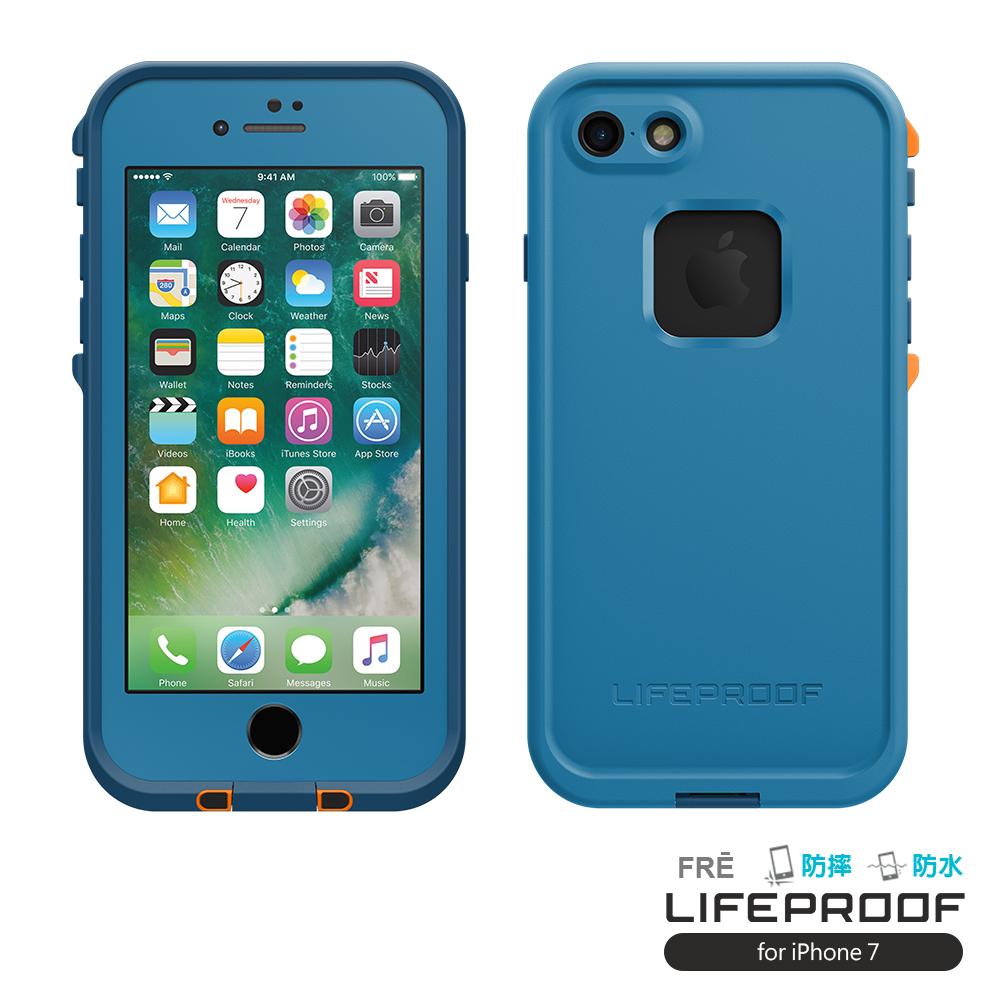 LIFEPROOF iPhone 7 專用 防水防雪防震防泥超強保護殼-FRE(海洋藍)
