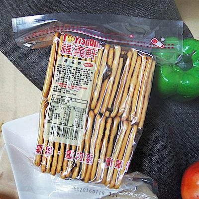 【福義軒】嬌麻餅 3包組(300g/包)