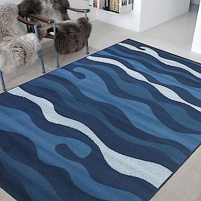 Ambience 比利時Shiraz 時尚地毯-湛藍 160x230cm