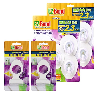 EZ Bond 無痕大力掛勾組(10入掛勾+乳皂固定架x2+輔助貼片x6枚)