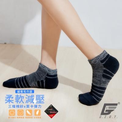 GIAT台灣製花紗萊卡機能氣墊襪(男女適穿/花紗黑)