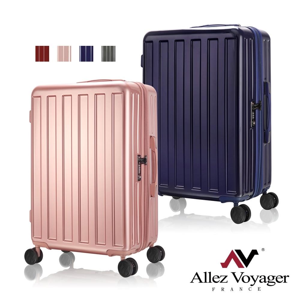 [限時搶]法國奧莉薇閣 28吋行李箱 PC大容量硬殼旅行箱 貨櫃競技場