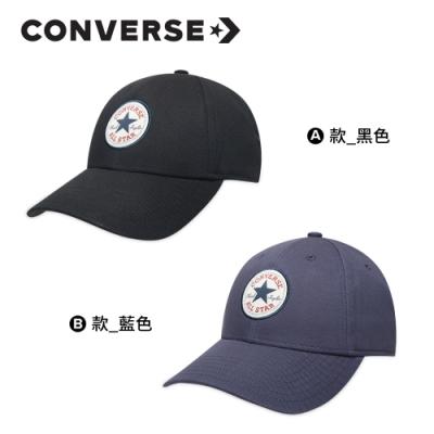 【限時下殺】CONVERSE 休閒 百搭 可調式棒球帽 帽子 男女 兩款任選