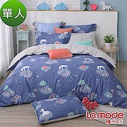 La Mode寢飾 夢之國度100%精梳棉兩用被床包組(單人)