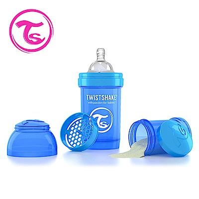 Twistshake 瑞典時尚 彩虹奶瓶/防脹氣奶瓶180ml/奶嘴口徑0.3mm-皇家藍