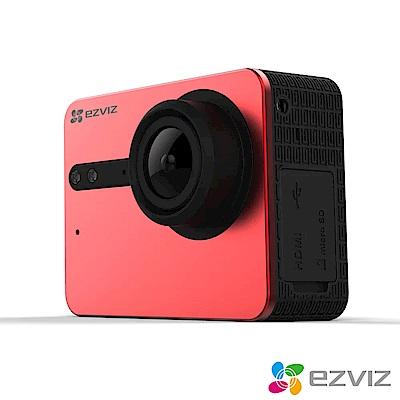 EZVIZ螢石S5(紅)運動攝影機