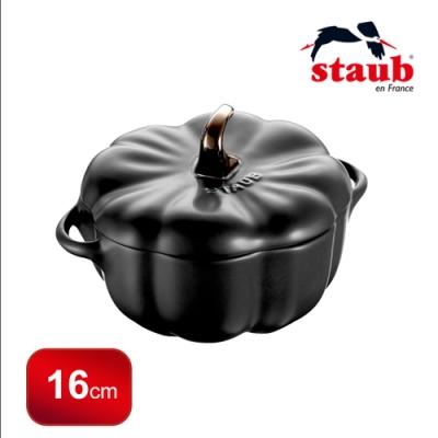 法國Staub 南瓜造型琺瑯陶缽 16cm 黑色