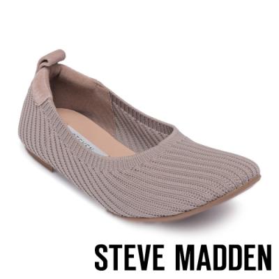 STEVE MADDEN-ELAINE 氣質款 彈性針織拼接平底鞋-藕棕色