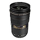 Nikon AF-S 24-70mm F2.8G ED 大光圈變焦鏡   (平行輸入)