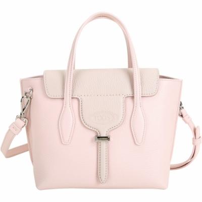 TOD'S New Joy Bag T釦撞色牛皮手提肩背包(粉色系)