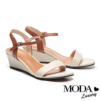 涼鞋 MODA Luxury 知性優雅繫帶牛皮楔型涼鞋-米