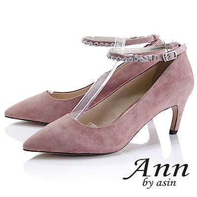 Ann by asin 雅緻低調~率性金屬腳踝釦全真皮尖頭跟鞋(粉紅色)