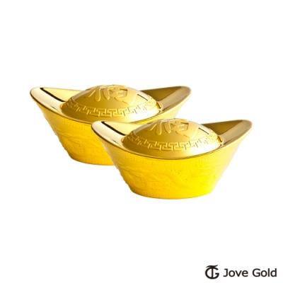 Jove Gold 漾金飾 伍台錢加大版黃金元寶x2-福(共10台錢)