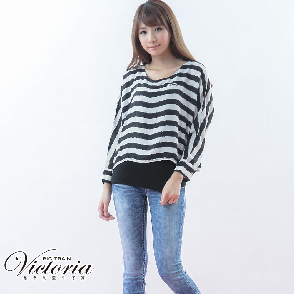 Victoria 低腰波浪繡花窄管褲-女-中藍
