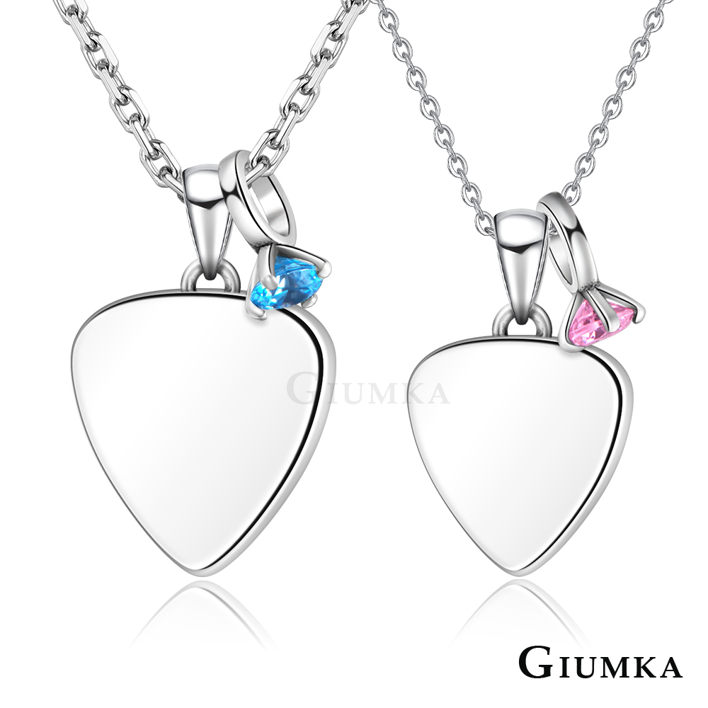 GIUMKA對鍊925純銀告白PICK情侶項鍊 一對價格