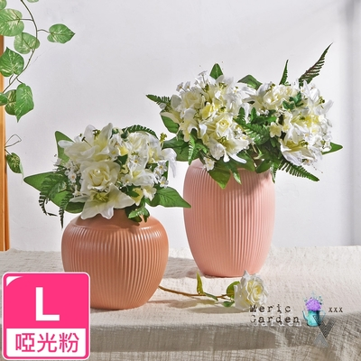 Meric Garden 北歐輕奢啞光釉陶瓷花瓶/花器_(啞光粉L)